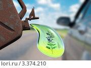 Купить «Биотопливо. Из канистры выливается зеленая капля с ростком внутри на фоне автомобиля.», иллюстрация № 3374210 (c) Сергей Галушко / Фотобанк Лори