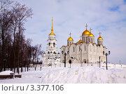 Купить «Успенский собор во Владимире. Зима», фото № 3377106, снято 10 марта 2012 г. (c) Яков Филимонов / Фотобанк Лори