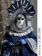 Купить «Женщина в синем карнавальном костюме, Венеция», фото № 3381090, снято 12 февраля 2012 г. (c) Татьяна Лата / Фотобанк Лори