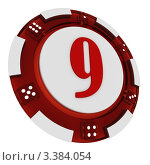 Цифра 9 на бело-красной фишке казино. Стоковая иллюстрация, иллюстратор Jalin / Фотобанк Лори