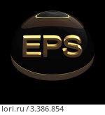 Черная кнопка с золотой надписью EPS. Стоковая иллюстрация, иллюстратор Jalin / Фотобанк Лори