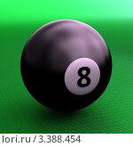Бильярдный шарик с цифрой восемь. Стоковая иллюстрация, иллюстратор Jalin / Фотобанк Лори