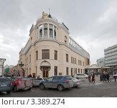 Купить «Москва. Ресторан Прага», фото № 3389274, снято 27 марта 2012 г. (c) Бурмистрова Ирина / Фотобанк Лори