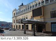 """Купить «Ресторан """"Прага"""". Москва», эксклюзивное фото № 3389326, снято 28 марта 2012 г. (c) lana1501 / Фотобанк Лори"""