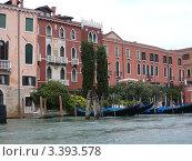 Канал в Венеции (2008 год). Стоковое фото, фотограф Тарасенко Татьяна / Фотобанк Лори