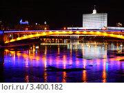 Вид на  Дом Правительства ночью (2011 год). Редакционное фото, фотограф Елена Бодрова / Фотобанк Лори