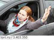 Купить «Возмущенная автомобилистка в автомобиле», фото № 3403350, снято 24 марта 2012 г. (c) Кекяляйнен Андрей / Фотобанк Лори