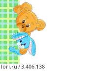 Детская открытка с медведем и зайцем. Стоковая иллюстрация, иллюстратор Воробьева Надежда / Фотобанк Лори