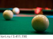 Бильярдные шары. Стоковое фото, фотограф Артеменко Арина / Фотобанк Лори