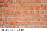 Кирпичная стена. Стоковое фото, фотограф Антонова Виктория Юрьевна / Фотобанк Лори