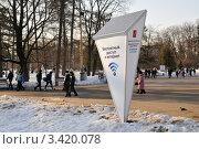 Купить «Точка бесплатного доступа в интернет. Парк Сокольники», эксклюзивное фото № 3420078, снято 10 марта 2012 г. (c) Alexei Tavix / Фотобанк Лори