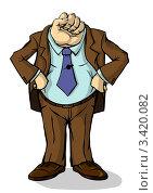 Офисный работник в коричневом костюме с кулаком вместо лица. Стоковая иллюстрация, иллюстратор Катыкин Сергей / Фотобанк Лори