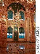 Большой Кремлевский дворец (2005 год). Редакционное фото, фотограф Иван Новиков / Фотобанк Лори