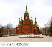 Зал камерной и органной музыки (Челябинск) (2012 год). Стоковое фото, фотограф Олеся Довженко / Фотобанк Лори