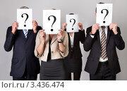 Деловые люди держат перед лицами знаки вопроса. Стоковое фото, фотограф Андрей Попов / Фотобанк Лори
