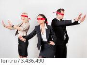 Купить «Деловые люди с завязанными глазами двигаются вслепую», фото № 3436490, снято 13 ноября 2010 г. (c) Андрей Попов / Фотобанк Лори