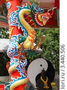 Купить «Колонна с драконом», фото № 3440506, снято 15 ноября 2011 г. (c) Рачия Арушанов / Фотобанк Лори