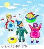 Купить «Тюбинг», иллюстрация № 3441570 (c) Анна Боровикова / Фотобанк Лори