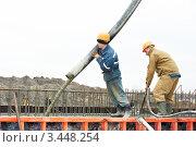 Купить «Строители заливают бетон в форму», фото № 3448254, снято 6 апреля 2012 г. (c) Дмитрий Калиновский / Фотобанк Лори