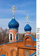 Купить «Купола православия. Храм Воскресения Христова в Самаре», фото № 3450102, снято 15 апреля 2012 г. (c) FotograFF / Фотобанк Лори
