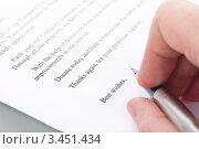 Купить «Человек ставит подпись в текстовом письме», фото № 3451434, снято 18 марта 2012 г. (c) Алексей Сергеев / Фотобанк Лори