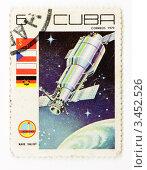 Купить «Кубинская почтовая марка с космическим аппаратом», фото № 3452526, снято 19 сентября 2008 г. (c) Дмитрий Наумов / Фотобанк Лори