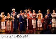 Купить «Кубанский казачий хор», фото № 3455914, снято 4 ноября 2009 г. (c) V.Ivantsov / Фотобанк Лори