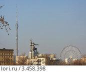 Купить «Москва. Городской пейзаж. Район ВДНХ», фото № 3458398, снято 30 марта 2020 г. (c) Юрий Кирсанов / Фотобанк Лори