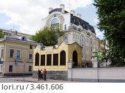 Вид на Остоженке в Москве (2007 год). Стоковое фото, фотограф Солодовникова Елена / Фотобанк Лори