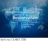 Профессии мира. Абстрактный фон. Стоковая иллюстрация, иллюстратор Илья Афанасьев / Фотобанк Лори