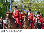 Купить «Конные казаки на казачьем параде, 21 апреля 2012, Краснодар, Россия», фото № 3468434, снято 21 апреля 2012 г. (c) Анна Мартынова / Фотобанк Лори