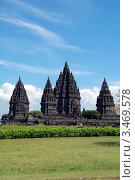 Купить «Храмовый индуистский и буддистский комплекс Прамбанан, Индонезия», фото № 3469578, снято 16 апреля 2012 г. (c) Светлана Колобова / Фотобанк Лори