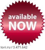 """Наклейка с надписью """"available now"""" (теперь доступна) Стоковая иллюстрация, иллюстратор Ольга Зайцева / Фотобанк Лори"""