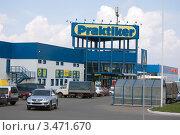 """Строительный гипермаркет """"praktiker"""" (2011 год). Редакционное фото, фотограф Короленко Елена / Фотобанк Лори"""