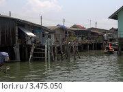 Деревня морских цыган в Таиланде (2012 год). Стоковое фото, фотограф Джакобия Екатерина / Фотобанк Лори