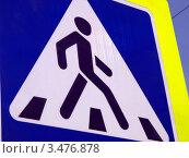 Знак пешеходный переход крупно. Стоковое фото, фотограф SevenOne / Фотобанк Лори