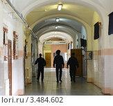 Купить «Тюремный коридор. Бутырский следственный изолятор (СИЗО) № 2 города Москвы», фото № 3484602, снято 16 апреля 2012 г. (c) Free Wind / Фотобанк Лори