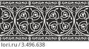 Купить «Бесшовная черно-белая готическая цветочная векторная кайма с Флер-де-Лис», иллюстрация № 3496638 (c) крижевская юлия валерьевна / Фотобанк Лори