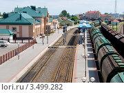 Железнодорожный вокзал (2011 год). Стоковое фото, фотограф Ольга Ларина / Фотобанк Лори