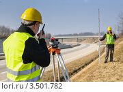 Купить «Геодезисты производят съемку местности», фото № 3501782, снято 6 марта 2012 г. (c) CandyBox Images / Фотобанк Лори