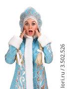 Купить «Портрет шокированной женщины в костюме Снегурочки, белый фон», фото № 3502526, снято 16 ноября 2010 г. (c) Сергей Сухоруков / Фотобанк Лори