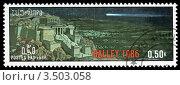 Купить «Комета Галлея над древним городом. Почтовая марка», иллюстрация № 3503058 (c) Александр Щепин / Фотобанк Лори