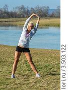 Купить «Спортивная девушка занимается гимнастикой на природе», фото № 3503122, снято 21 марта 2012 г. (c) CandyBox Images / Фотобанк Лори