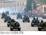 """Купить «""""Мста-С"""" - российская самоходно-артиллерийская установка участвует в параде в честь Дня Победы 9 мая, Москва», эксклюзивное фото № 3504378, снято 9 мая 2012 г. (c) Николай Винокуров / Фотобанк Лори"""
