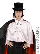 Купить «Мужчина в костюме Дракулы, белый фон», фото № 3504946, снято 16 ноября 2010 г. (c) Сергей Сухоруков / Фотобанк Лори