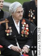 Купить «Балашиха, День Победы 9 мая в городе», эксклюзивное фото № 3505218, снято 9 мая 2012 г. (c) Дмитрий Неумоин / Фотобанк Лори