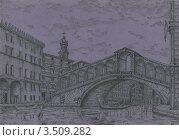 Венецианский мостик. Стоковая иллюстрация, иллюстратор Олег Медведев / Фотобанк Лори