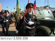День Победы (2012 год). Редакционное фото, фотограф Татьяна Плешакова / Фотобанк Лори