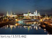 Купить «Москва. Вид на Большой Каменный мост и Кремль», эксклюзивное фото № 3515442, снято 8 мая 2012 г. (c) Литвяк Игорь / Фотобанк Лори