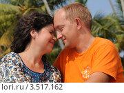 Влюбленная семейная пара (2012 год). Редакционное фото, фотограф Кудрявцева Светлана / Фотобанк Лори